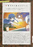 Higurashi famous 100 page 41