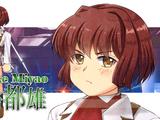 Miyao Mitake