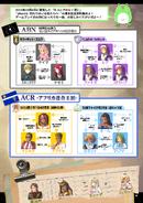 07thPBBooklet (9)