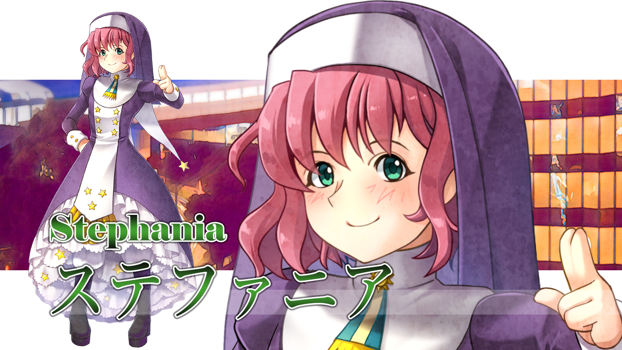 Ciconia No Naku Koro Ni Stephania 07th Expansion Wiki Fandom