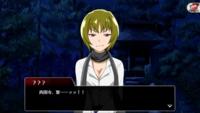 Higumei kawata's red eyes.png