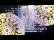 Umineko no Naku koro Ni Ending -TV, HD-