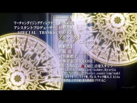 Umineko_no_Naku_koro_Ni_Ending_-TV,_HD-