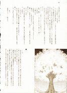 Kotohogushi enterbrain (28)