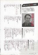 Higurashi famous 100 page 96