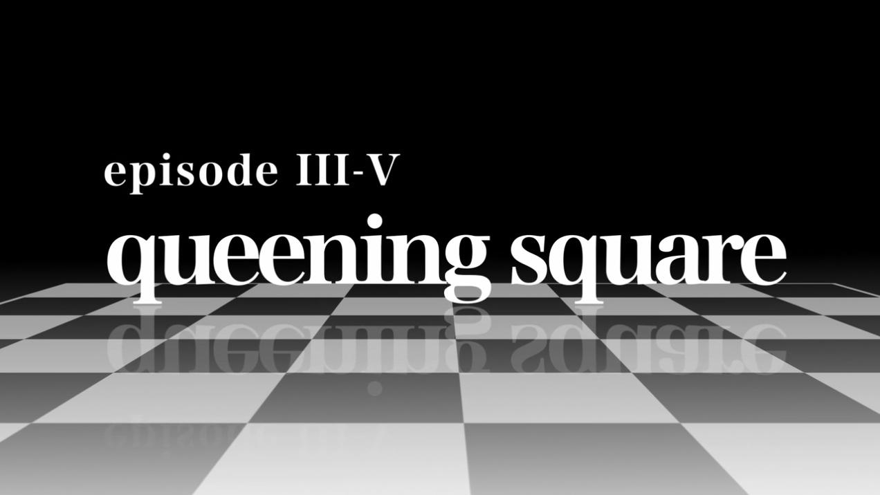 Queening Square