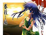 Dice Killing Arc (manga)