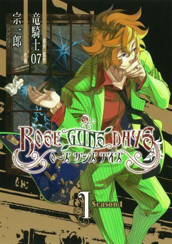 Season 1 Manga Volume 1