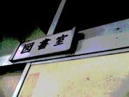 Tosho 05