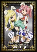 Umineko DVD Box 11