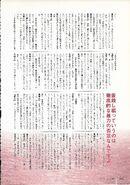 Higurashi famous 100 page 104