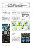Skd 3 page 110