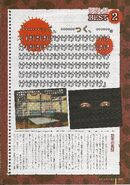 Higurashi famous 100 page 32