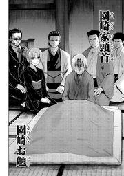 Tataridamashi ch3 sonozakis.jpg