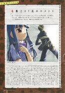 Higurashi famous 100 page 49