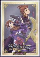 Eva-Beatrice DVD