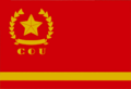 Cou flag full.png