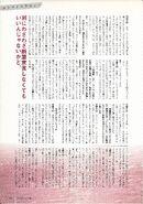 Higurashi famous 100 page 101