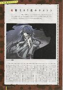 Higurashi famous 100 page 37