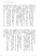 Kotohogushi enterbrain (21)