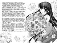 Higu Matsuri V3 afterword karin