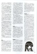 Higu official character guide page 79