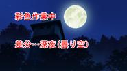 Moon 1an
