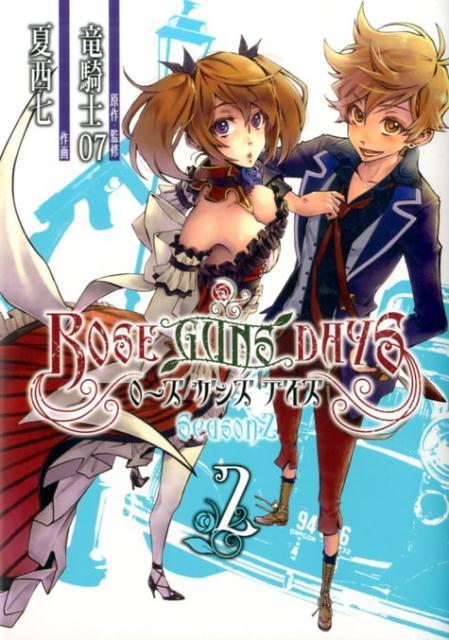 Season 2 Manga Volume 2