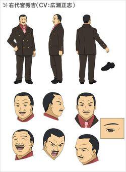Ushiromiya Hideyoshi1.jpg