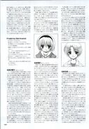 Higu official character guide page 80