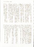 Kotohogushi enterbrain (9)