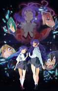 Higurashi-When-They-Cry-Gou-Key-Visual