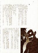 Kotohogushi enterbrain (14)