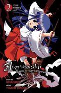 Higu Himatsu V2 cover en