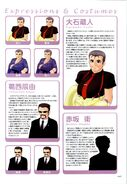 Higu official character guide page 43