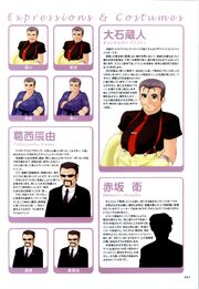Higu official character guide page 43.jpg