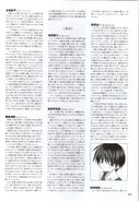 Higu official character guide page 81