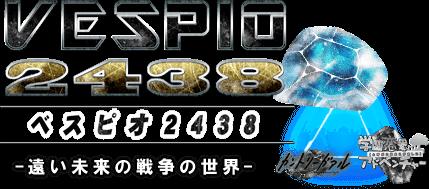 Vespio 2438