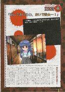 Higurashi famous 100 page 40