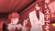 Anime ep2 first red.png