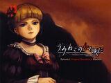Umineko no Naku Koro ni Episode.1 Original Soundtrack Essence