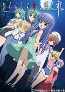 Rei Anime Cover
