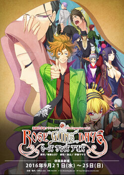 RGD S1 Stageplay Poster.jpg