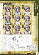 Kizuna visual book page 39