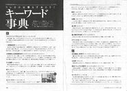 Higurashi complete analysis (62)
