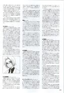 Higu official character guide page 69