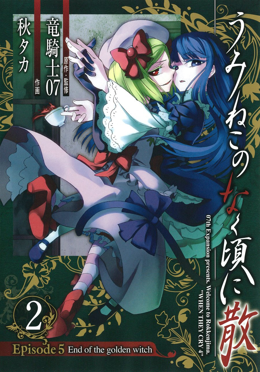 End of the Golden Witch Manga Volume 2