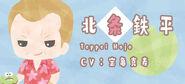 Sanrio puroland character box (10)