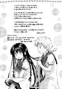 Kizuna v1 afterword