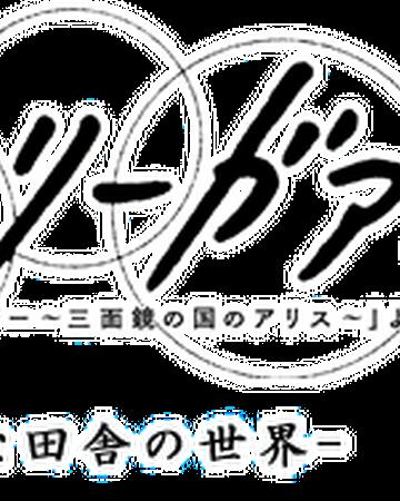 Country girl logo jp.png
